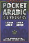 Pocket Arabic Dictionary : English - Arabic; Arabic - English