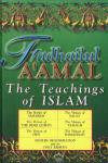 Fadhailul A'amal (English): The Teachings Of Islam
